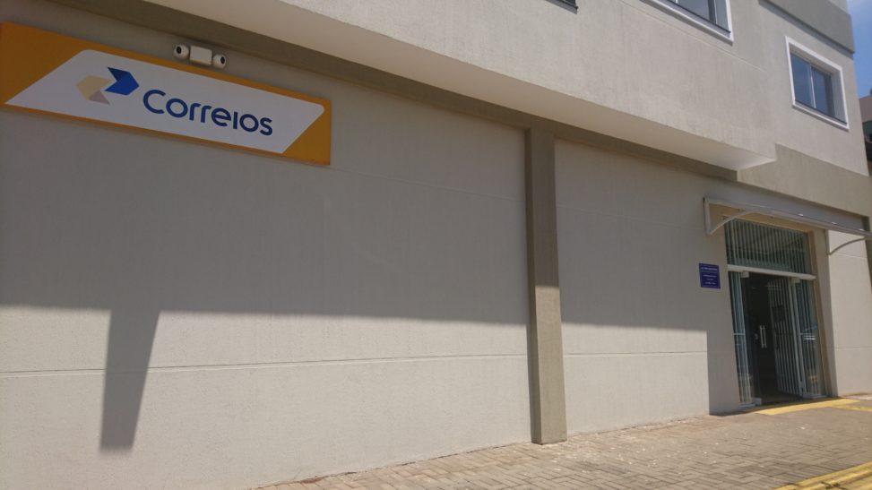 Foz do Iguacuの郵便局correios