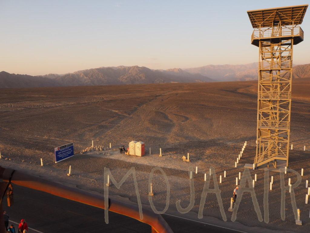 new observatory