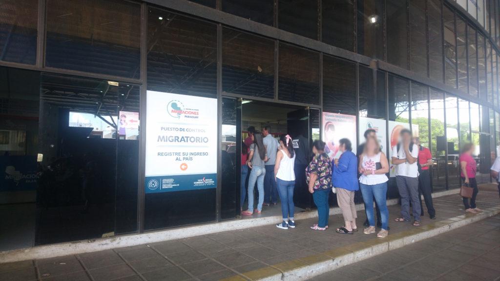 Paraguay Immigration Control